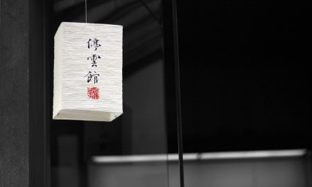 chinese-lantern-455760_960_720